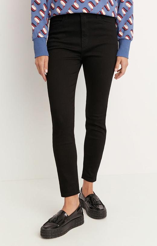 Jeansy typu skinny z wysokim stanem